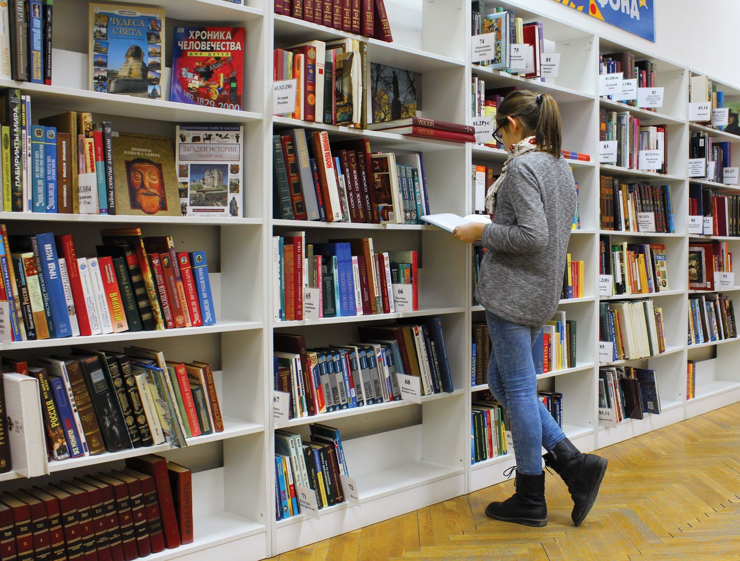 By-the-Book Sales <br> Selling More Apparel and Fashion Accessories  at College Stores
